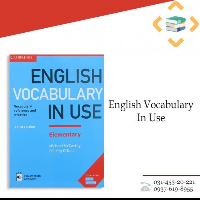 کتاب English Vocabulary In Use Elementary + CD