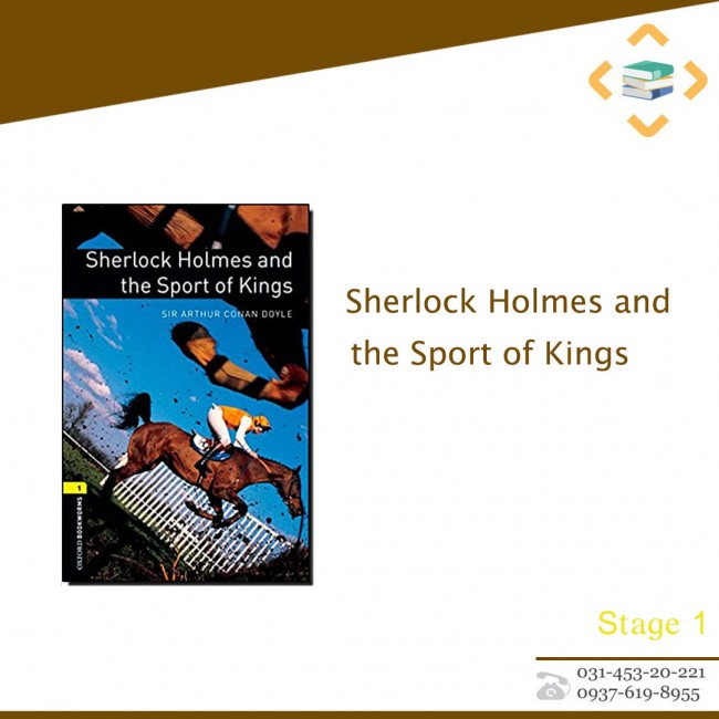 Sherlock Holmes And the Sport of the kings