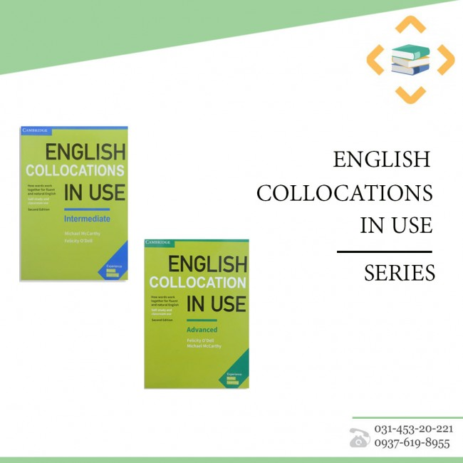 English Collocation In Use Series