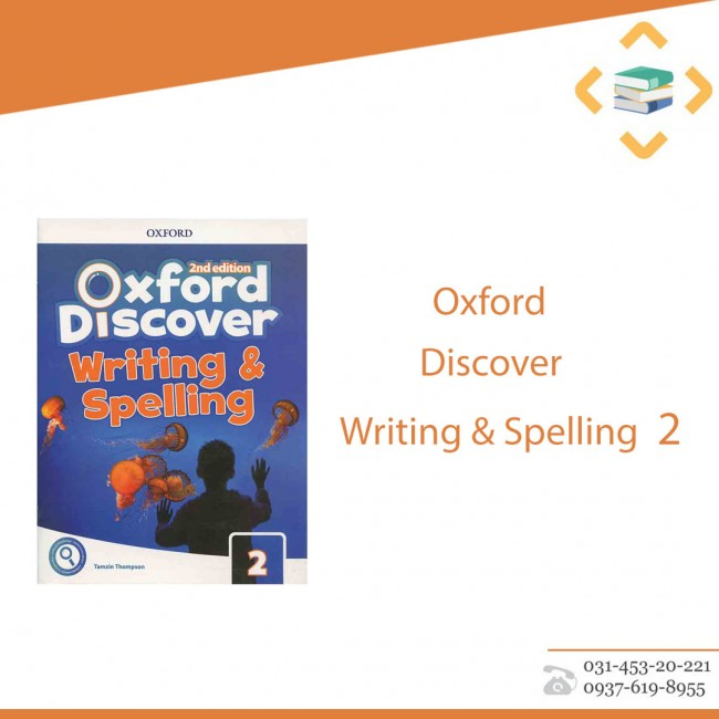 Oxford discover writing & reading 2