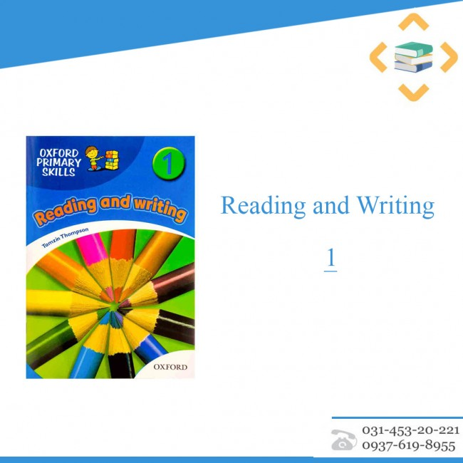 Reading & Writing 1
