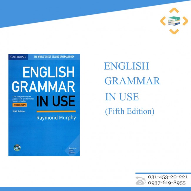 English Grammar In Use Intermadiate (Fifth Edition)
