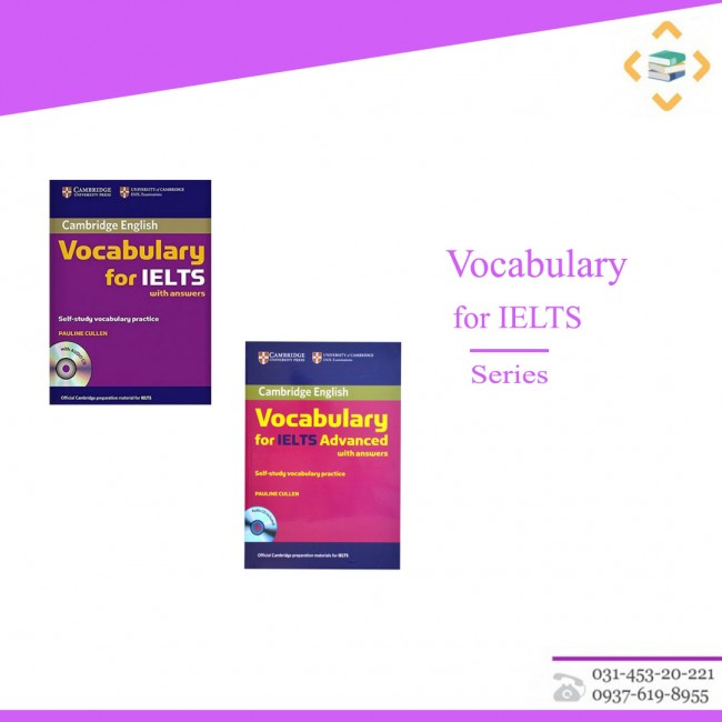 Vocabulary For IELTS SERIES