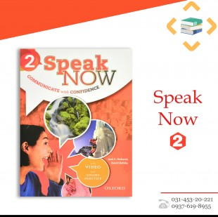 Speak Now 2 Students Book And Work Book+CD