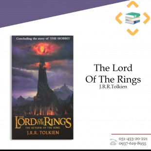 3 The Lord Of The Rings