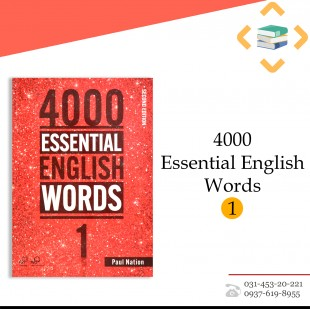 +Essential English Words1 +CD4000