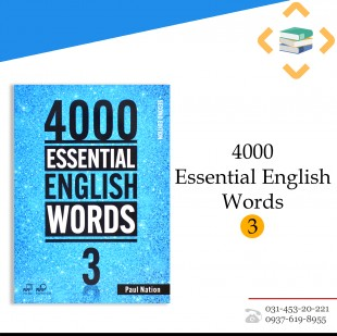 4000 Essential English Words 3+CD
