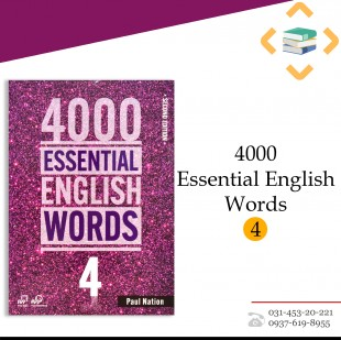 4000 Essential English Words 4+CD