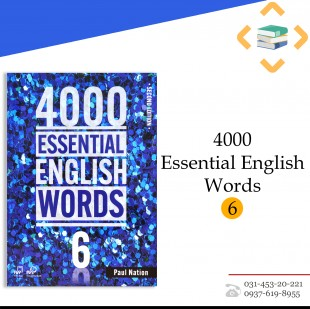 4000 Essential English Words6 +CD