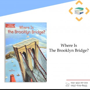 Where is Brooklyn Bridge
