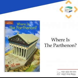 Where is the Partthenon