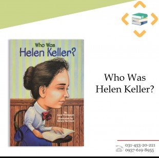 Who was Helen Keller