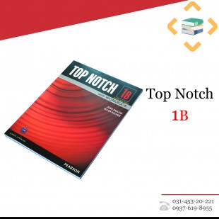 Top Notch 1B  + DVD +workbook