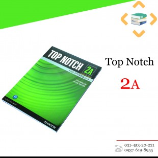 Top Notch 2A+Work book+ DVD