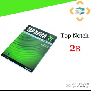 Top Notch 2B+Work book+DVD