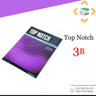 Top Notch 3B+Work book+ DVD