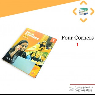 For Corners 1+Workbook +CD