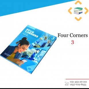 For Corners 3+Workbook +CD
