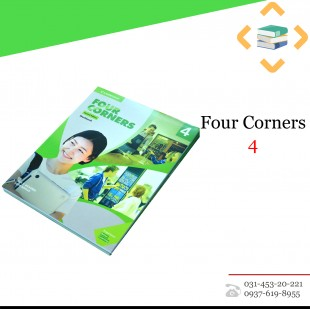 For Corners 4+Workbook +CD