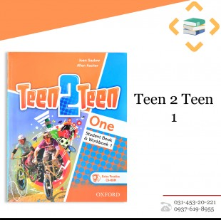 Teen 2 Teen 1 + Workbook + DVD