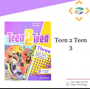 Teen 2 Teen 3 + Student Book + Work Book + DVD