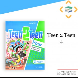 Teen 2 Teen 4 + Student Book + Work Book+ DVD