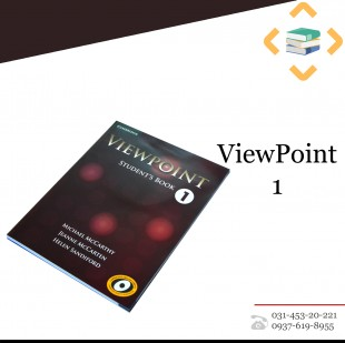 View Point 1 + Workbook +CD+DVD
