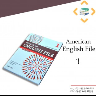American English File 1 + Student Book+Work book +CD +DVD