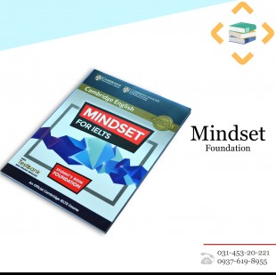 Mindset For IELTS Foundation+CD
