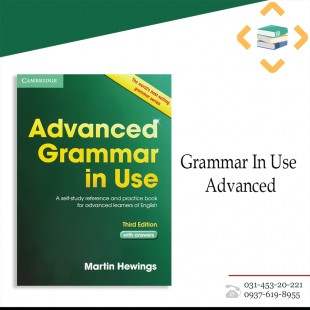 Grammar in use Advanced+CD+Answer sheet
