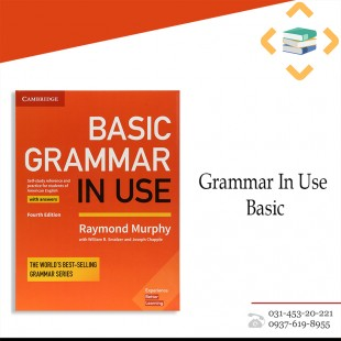 Grammar in use Basic+CD