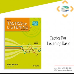 Tactics for Listening Basic +Workbook+CD