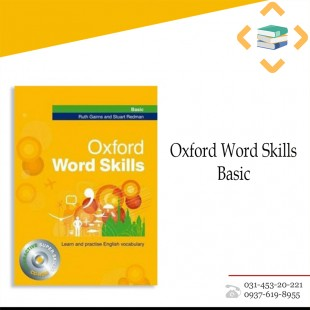 Oxford Word Skills Basic+CD