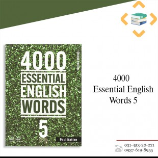 5 Essential English Words4000