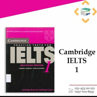 IELTS Cambridge1+ Answer key+CD