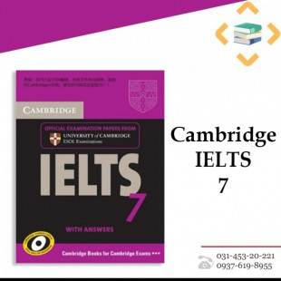 IELTS Cambridge 7+Answer key +CD