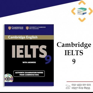 IELTS Cambridge 9+Answer key +CD
