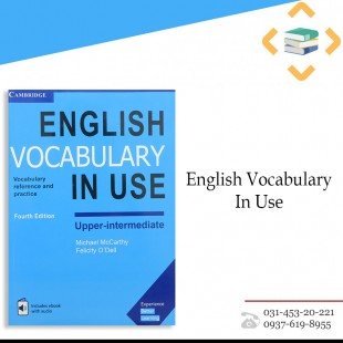 English Vocabulary In Use Upper-intermediate+CD