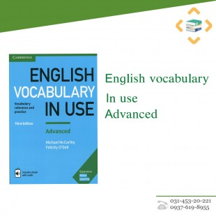 English Vocabulary In Use Advanced + CD