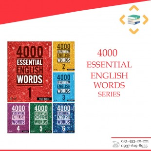 4000  Essential English Words series