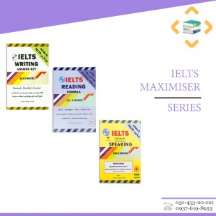 IELTS MAXIMISER SERIES+CD+ANSWER KEY