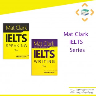 Mat Clark Series(Speaking And Writing)