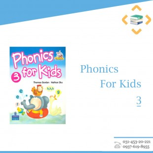 Phonics for kids 3