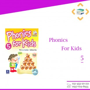 Phonics for kids 5