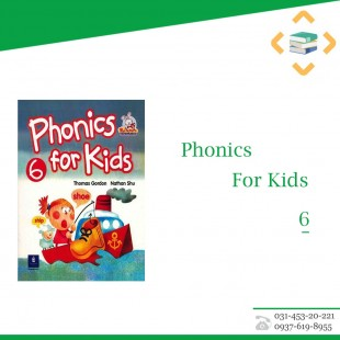 Phonics for kids 6