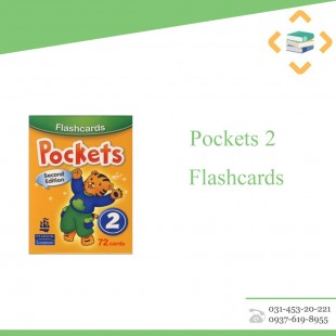 Pockets 2 Flashcards