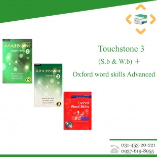 Touchstone3+Oxford word skills Advanced