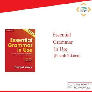 (Essential Grammar In Use (Fourth Edition