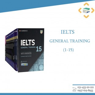 Cambridge IELTS General Series