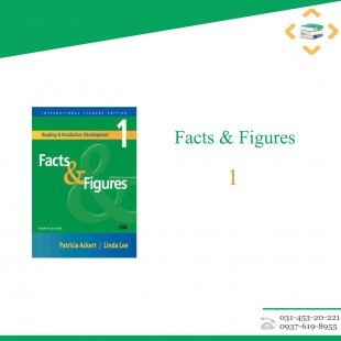 Facts & Figures 1